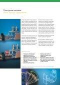 Simplex - Page 2