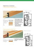 Simplex - Page 3