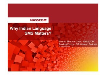 SMS Matters?