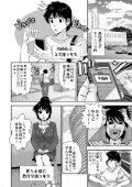 comic - Page 3