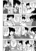 comic - Page 5