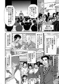 comic - Page 7