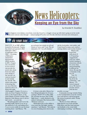 News Helicopters