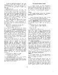 © 1982 ACM 0-89791-067-2/82/005/0383 $00.75 - Page 4