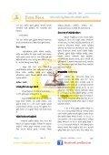 5-FZ VFlND H}YGM lGZ1FZTFGM 5|`G - Page 3