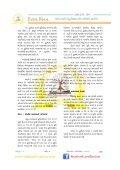 5-FZ VFlND H}YGM lGZ1FZTFGM 5|`G - Page 6