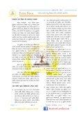 5-FZ VFlND H}YGM lGZ1FZTFGM 5|`G - Page 7