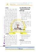 \\ mhiRmi gi>F)Jni> S]x(Nk p\ \din pr r](Kk a(Bk|mn) rcni an[ ajmiyS - Page 2