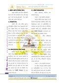 \\ mhiRmi gi>F)Jni> S]x(Nk p\ \din pr r](Kk a(Bk|mn) rcni an[ ajmiyS - Page 6