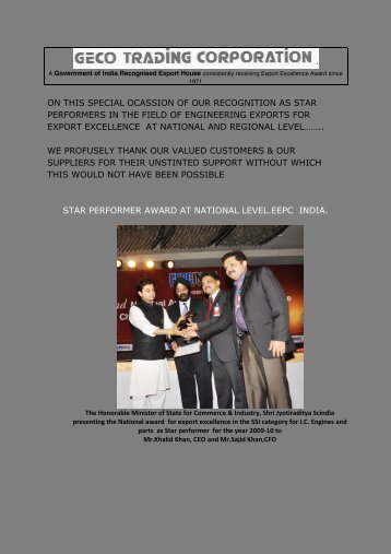 star performer award at national level eepc india - Geco Trading ...