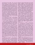 MARIAN TIMES - Page 3