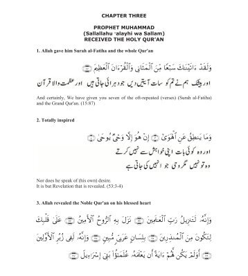 He received the Holy Qur'an - Madrasa al-Hidaya