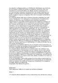 οδηγία 95/16/ΕΚ - Kleemann - Page 2
