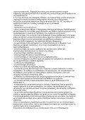 οδηγία 95/16/ΕΚ - Kleemann - Page 3