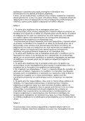 οδηγία 95/16/ΕΚ - Kleemann - Page 4