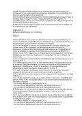 οδηγία 95/16/ΕΚ - Kleemann - Page 7