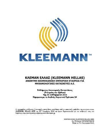 '0) '1 ) §1 2¥ 3 ¢) '4¥56 7'0 8 $'4¥ 7@9 !2ACB - Kleemann