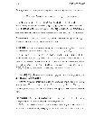 ALGEBRAS WITH POLYNOMIAL IDENTITIES Plamen Koshlukov ... - Page 6