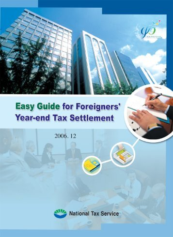 Easy Guide for Foreigners' Year-end Tax Settlement