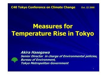 Measures for Temperature Rise in Tokyo