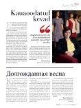 50 AASTAT MOEVÄRVE - Page 7