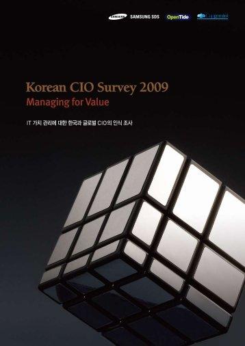 Korean CIO Survey 2009
