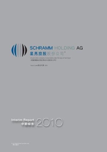 2010 interim report - Schramm Holding GmbH