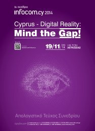 Infocom Cyprus 2014 - ΑΠΟΛΟΓΙΣΤΙΚΟ