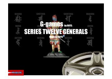 G-games SERIES TWELVE GENERALS