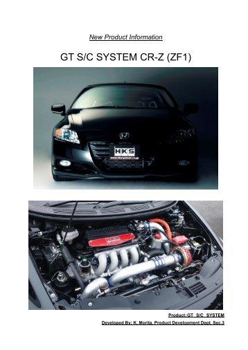 GT S/C SYSTEM CR-Z (ZF1)