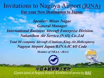 Invitations to Nagoya Airport