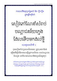 Cambodian - Centre for Multicultural Youth