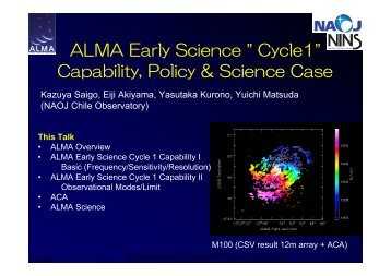 "ALMA Early Science "" Cycle1"" Capability Policy & Science Case"