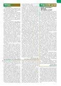 Születés találnom emberek - Page 3