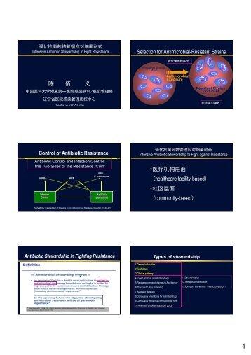 陈佰义Selection for Antimicrobial-Resistant Strains Control of ...