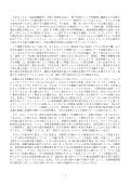 VITAL SPARK - Page 5