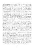 VITAL SPARK - Page 6
