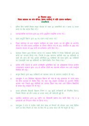 Achievements of the Camp - Kaithal