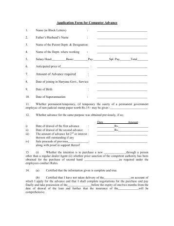 Application Form for Computer Advance 7. Amount of ... - Panchkula
