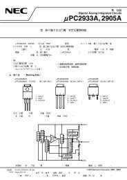PC2933A 2905A