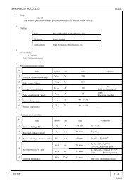 AL01Z 021205 1/4 SANKEN ELECTRIC CO., LTD. 1. 適用範囲 ...