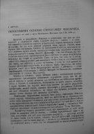 Науковий збірник Українського університету в Празі - Page 6