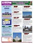 USA - Page 7