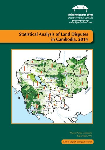 Statistical Analysis of Land Disputes in Cambodia 2014