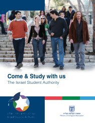 Come & Study with us