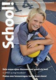 School-5-2015