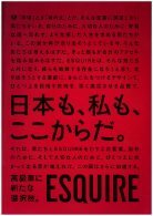 esquire - Page 3