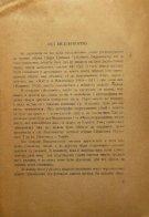 ГРИЦЬКО ЧУПРИНКА - Page 3