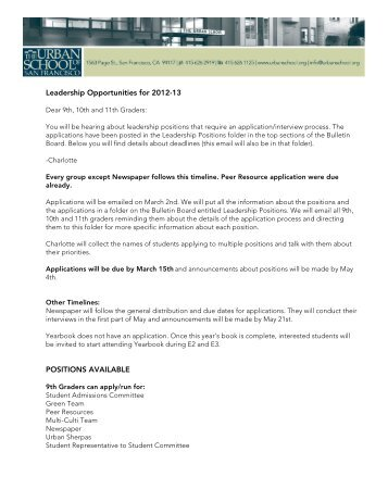 Leadership Opportunities for 2012-13 POSITIONS AVAILABLE