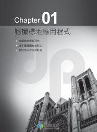 Chapter01